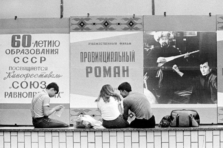 Москва. Воздвиженка. (1982) Пельмин Игорь Анатольевич