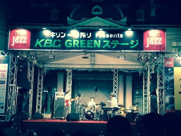 只今、岡山牛窓です。 昨日は、中洲ジャズと黒島での無人島フェス。 移動も至極大変で、無事ライブ出来て良かった…ホッと。  夏フェス2014シーズンが、終わった。 大小はあるけど、熱がある現場で、ライブを作れるのは、幸せな事だね!