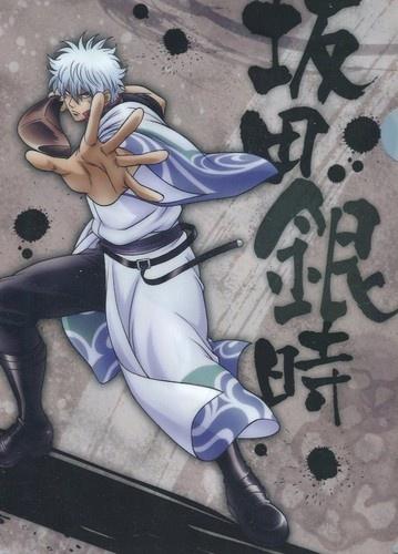 Gintama clear file folder official Japan Sakata Gintoki Sakata Kintoki