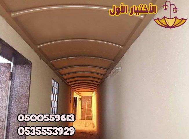 مظلات ممرات منازل 0500559613قماش وخشبي