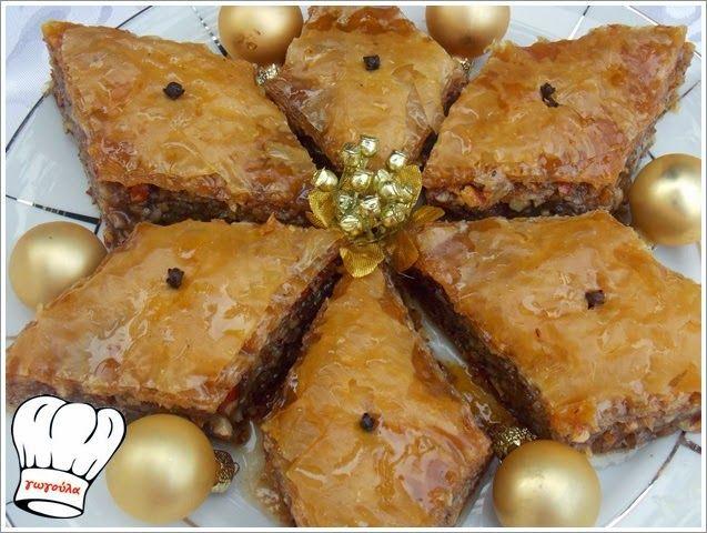 ΜΠΑΚΛΑΒΑΣ ΦΑΝΤΑΣΤΙΚΟΣ!!!   Νόστιμες Συνταγές της Γωγώς