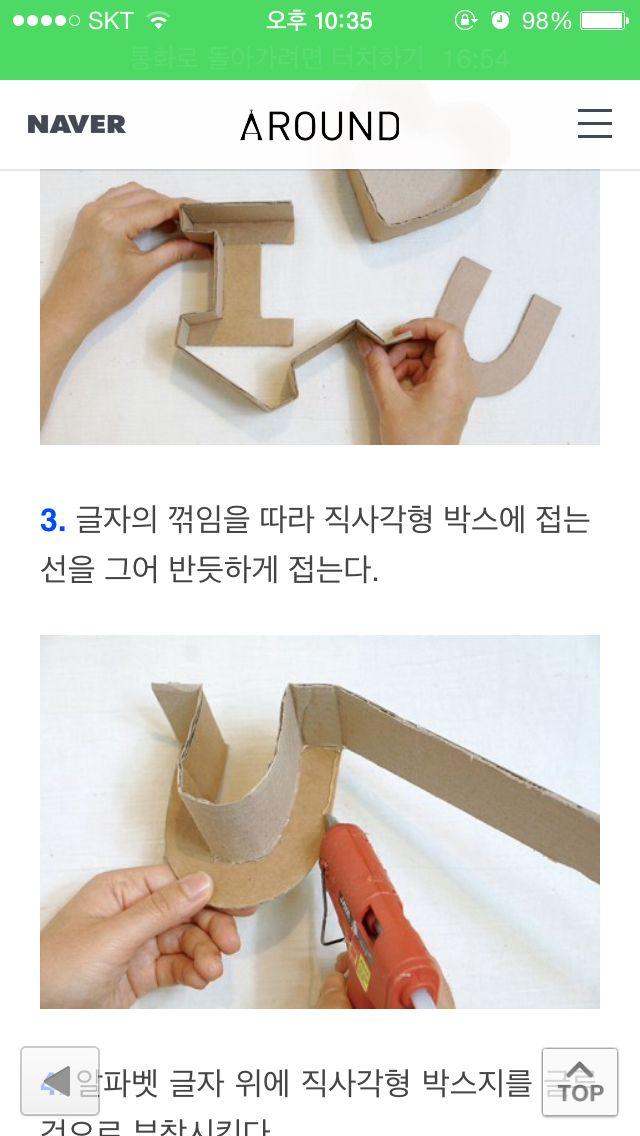 메세지 꽃다발4