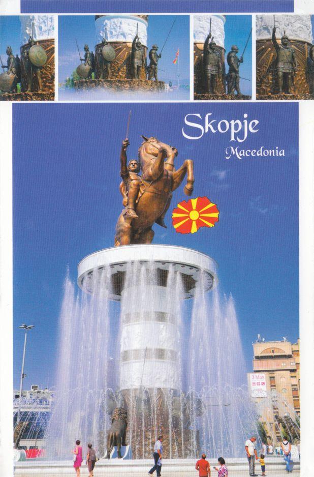 Ville de Skopje Carte reçue de Macédoine