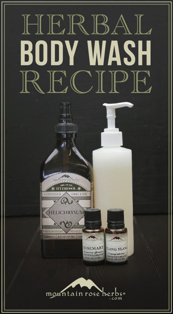 DIY Spring Sea Salt Body Wash recipe from Mountain Rose Herbs. / Holistic Beauty <3