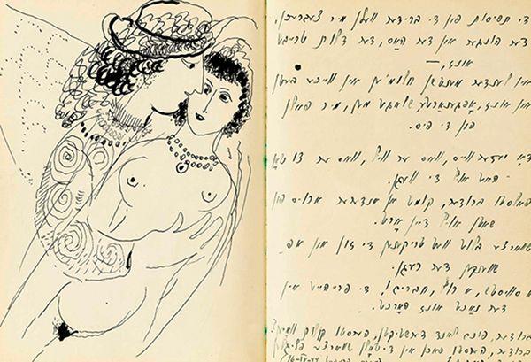 sketchbook8