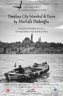skepseis & photos: Timeless City Ιstanbul & Faces