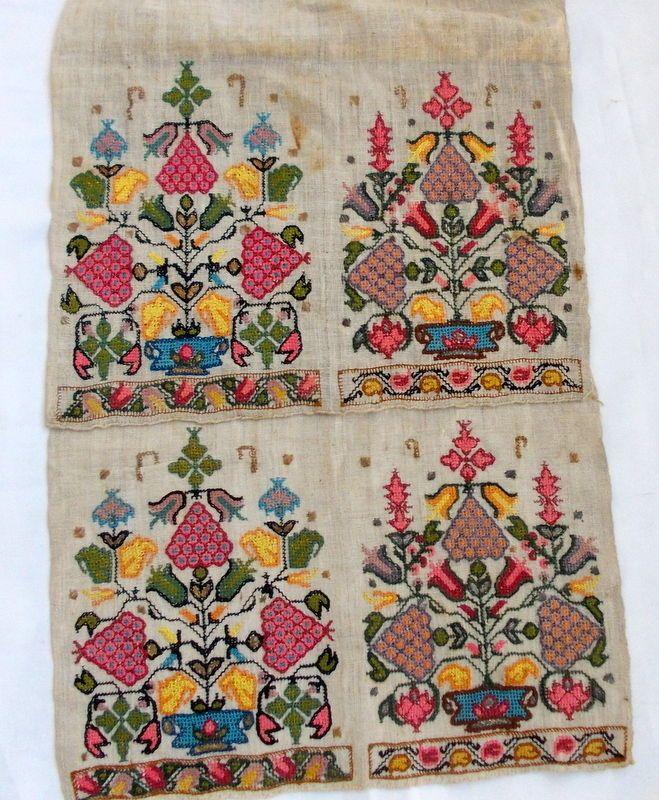 antique ottoman turkish embroidery sash gold  metallic threads picclick.com