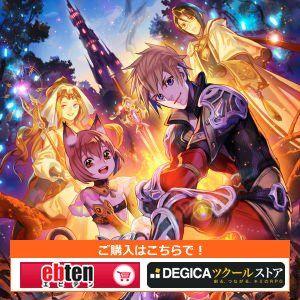 3 人中、1人の方が、「このレビューが参考になった」と 投票しています。 5つ星のうち 3.0   大きな期待は持たない方がいいです, 2014/1/6 By ふとっちょドラゴン - レビューをすべて見る Amazon.co.jpで購入済み(詳細) レビュー対象商品: RPGツクールVX Ace (CD-ROM)  パッケージの絵のイメージのゲームは作れません。 数十年昔の8ビットパソコンの時代か! と突っ込みたくなるようなゲームが作れます。 BASIC言語が使える程度の能力があれば、理解できる手軽さは良いです。 ハマル人には最高のおもちゃになると思います。  ただし、万人が使い方を理解できるとは思えません。 購入前に、体験版をツクールWEBからダウンロードして試用した方が無難です。    RPGツクールVX Ace 体験版 [ダウンロード] 角川ゲームス, http://www.amazon.co.jp/dp/B006FRNES2/ref=cm_sw_r_pi_dp_n2Gttb0K87ZE3