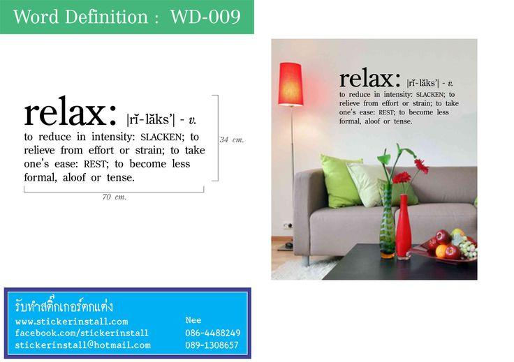 """relax"" Definition  Wall Sticker"