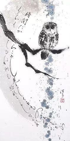 Junko Azukawa  | frame