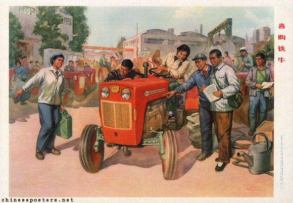 Chinese Antique Tractors : Best images about women on tractors pinterest