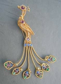 wire peacock