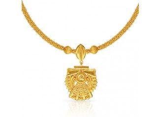 Kerala Christian Malabar Gold Kurumulaku Mala- Brides of India
