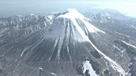 AERIAL, Mount Daisen, A Complex Volcano, Tottori, Japan