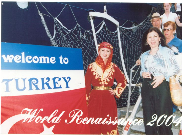 Mini cruise in Konstantinopolis, Turkie with my father, 2004