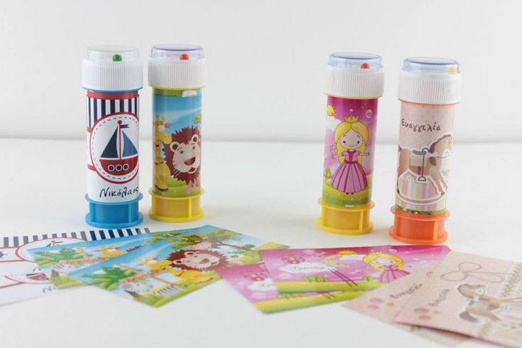 Ετικέτες για σαπουνόφουσκες - Bubble maker etiquette - tsantakides.gr