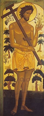 St. Dismas pray for us and penitent criminals, death row prisoners and funeral directors.  Feast day March 25.