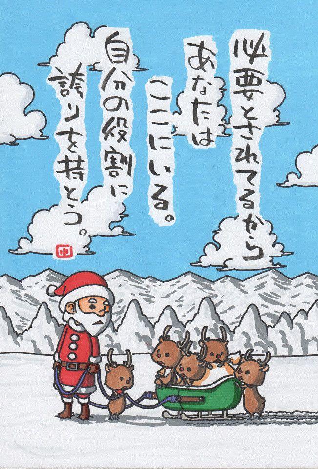 場所より人 の画像|ヤポンスキー こばやし画伯オフィシャルブログ「ヤポンスキーこばやし画伯のお絵描き日記」Powered by Ameba