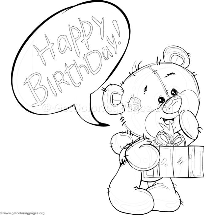 Free Download Teddy Bear And Birthday Gift Coloring Pages
