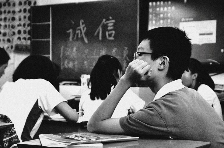 ¿Has escuchado el chiste del alumno japonés? Dale clic a este artículo y disfruta con nuestro chiste del día. ¡Diseñado para sacarte unas buenas sonrisas!