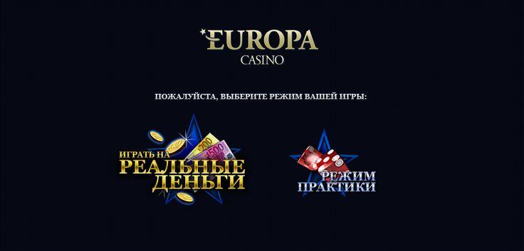 Казино европа играть онлайн казино европа играть онлайн бесплатно, казино европа играть онлайн игры, казино европа играть онлайн тетрис, казино европа играть онлайн зума, казино европа играть онлайн майнкрафт, казино европа играть онлайн гонки, казино европа играть онлайн танки, казино европа играть онлайн огонь, казино европа играть онлайн гта, казино европа играть онлайн стрелялки, казино европа играть онлайн щенячий, казино европа играть онлай