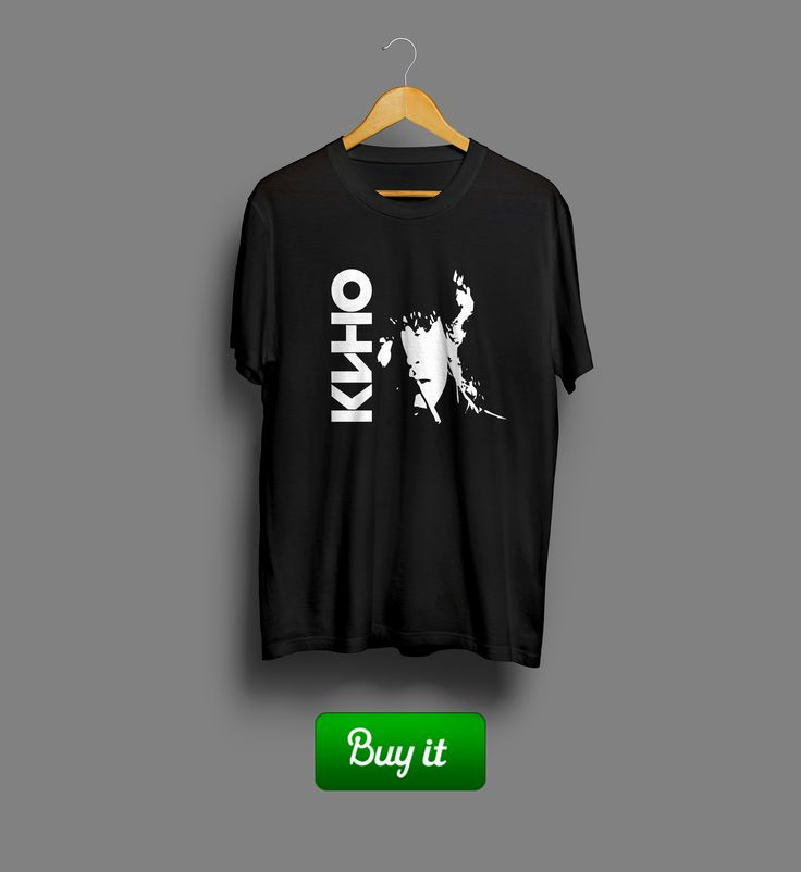 Кино Цой | #Виктор #Цой #Жив #Кино #Рок #Группа #футболка #tshirt #tsoy