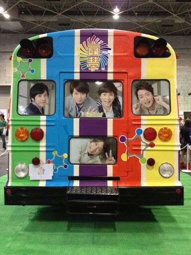 Friendship Bus WWG Arashi