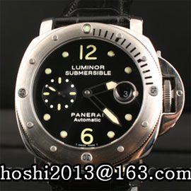 オメガスーパーコピーhttp://nsakuras-777.com/Omega-watches.html
