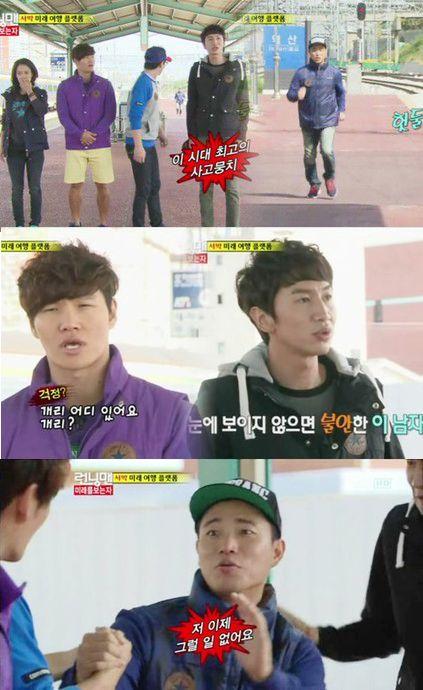 Leessang's Gary worries other 'Running Man' members?