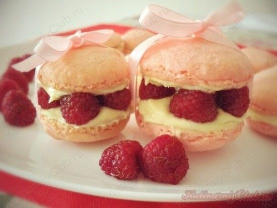 Macaron|Макарон, Макарун