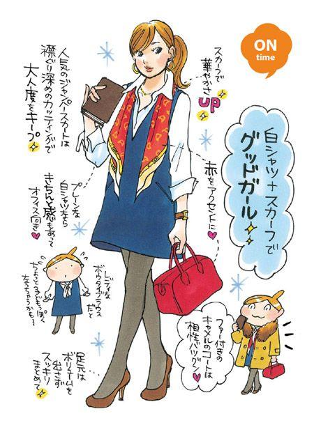 Vol.29 ネイビーのジャンパースカート【ON time】