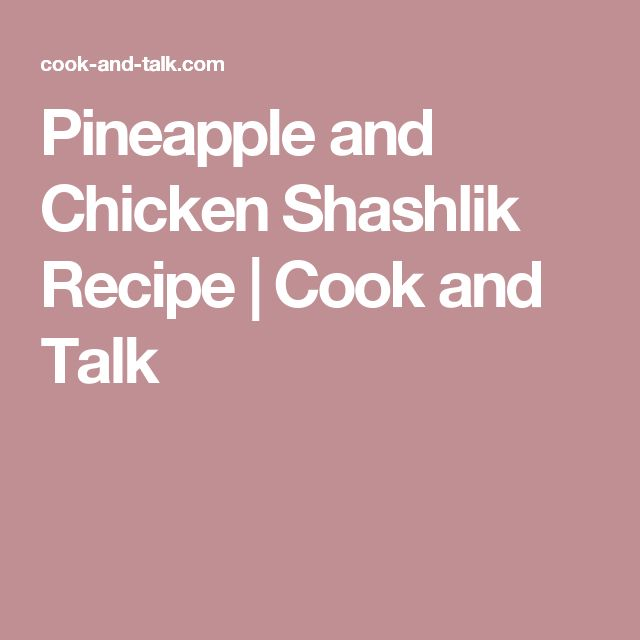Pineapple and Chicken Shashlik Recipe | Cook and Talk