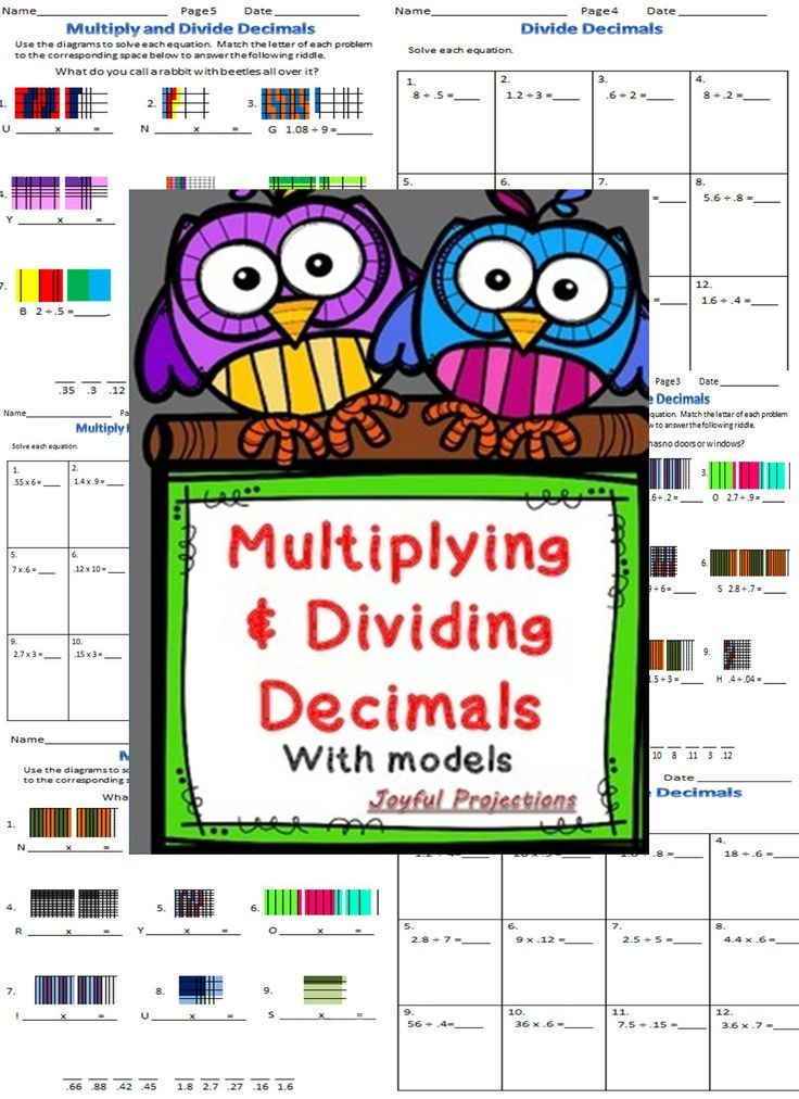 This is a set of 6 worksheets for independent practice of multiplying and dividing decimals w/ and w/o models. Decimals times decimals Decimals times whole numbers Whole numbers divided by decimals Decimals divided by decimals Decimals divided by whole numbers
