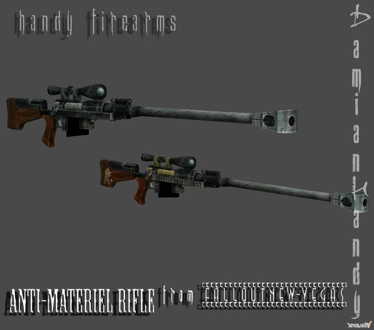 Anti-Materiel Rifle (Fall Out NV) by DamianHandy