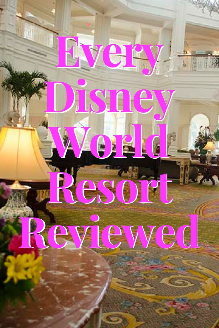 My Review of Every Disney World Resort (Pros & Cons) of every single Walt Disney World Resort via @PixieVacations