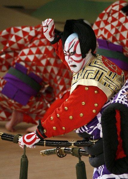 Danjuro Ichikawa (the twelfth) in the Kabuki Theatre - Japan