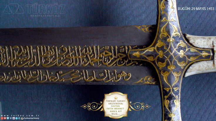 İstanbul'un Fethi kutlu olsun. 29 Mayıs 1453.
