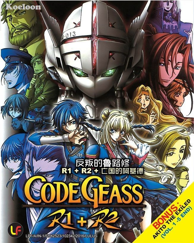 Details about DVD Anime CODE GEASS Complete R1+R2 +Special +
