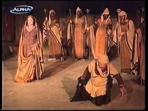 ΠΕΡΣΕΣ ,2000, ΑΙΣΧΥΛΟΣ, ΑΡΧΑΙΟ ΘΕΑΤΡΟ ΕΠΙΔΑΥΡΟΥ