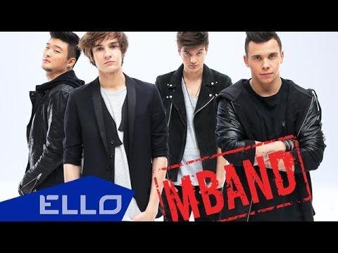 Премьера песни Mband