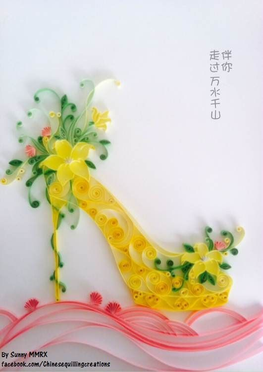 Quilling High Heel Shoes by Sunny MMRX Every girl should have one!