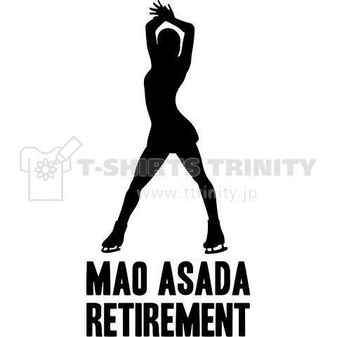 浅田真央引退 Black    フィギュアスケート界のアイドル浅田真央が引退。  いままで感動をありがとう!  いつまでも真央ちゃんのスケートを忘れない!  そんな思いを込めたDesignです。    ◆浅田真央引退 Milky blueもあります。