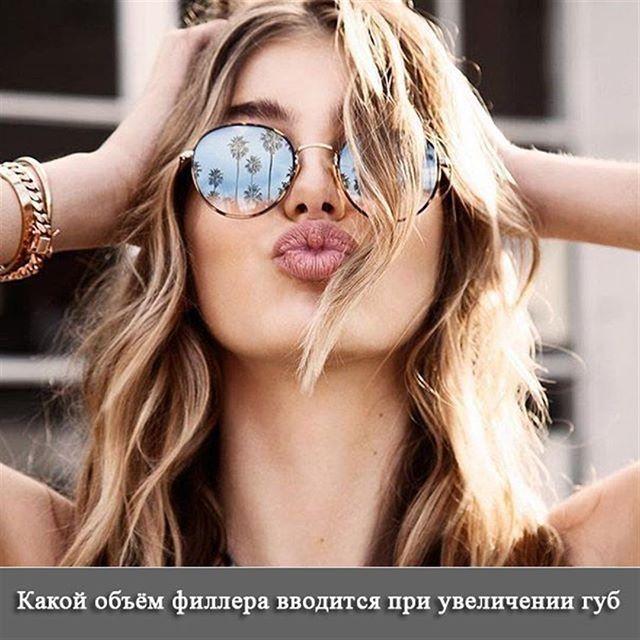 Купить glasses с рук в королёв этикетки mavic air combo наложенным платежом