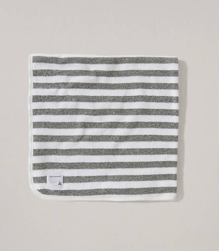 Knit Terry 2 Ply Striped Hooded Towel - Burts Bees Baby
