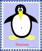Карточки Изучаем Животных и Птиц