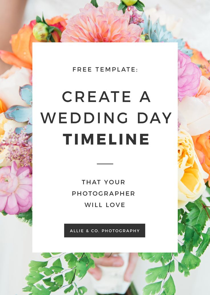 Check out my free template to create your day of wedding day timeline - schedule photos on your wedding day so you have the right amount of time and the best light for each part of the day, and learn how to plan our your wedding family photos. I also have eight sample wedding day timelines to choose from.
