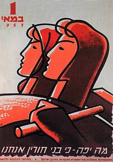 May 1st, 1950 - vintatge israeli poster