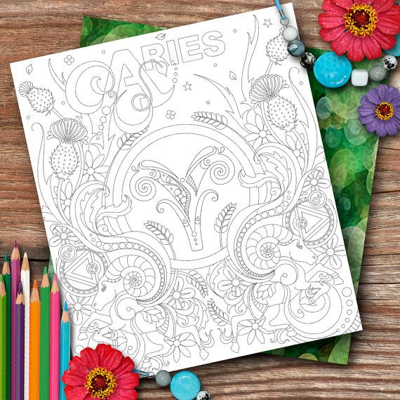 Aries Glyph Colouring Page by OpulentOwlArtistry on Etsy
