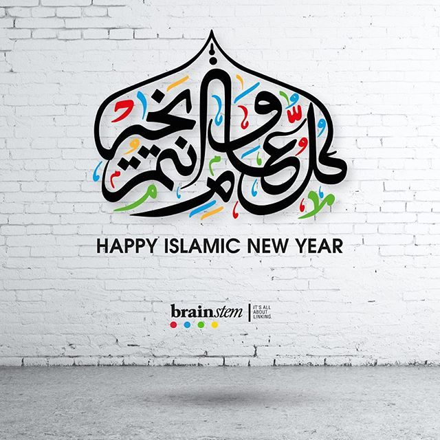 26 best royal eagle tourism images by royal eagle on pinterest islamic new year greeting created by team brainstem kuwait m4hsunfo