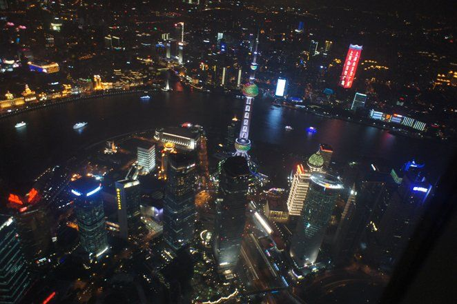 Night view of the Bund from the Shanghai Tower